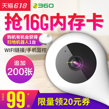 360 water droplets camera home wireless network wifi remote monitoring smart camera 1080P HD mobile phone night vision 360 degree panoramic camera