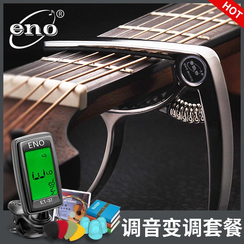 Купить Аксессуары для гитары в Китае, в интернет магазине таобао на русском языке