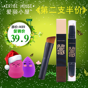 Genuine Etude hairdressing rod 101 double high light bright nose shadow pen Concealer function for beginners