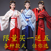 The new Chinese women's Han Qu garment costume clothing national costume Hanfu female costume costume Qu garment
