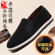 Cloth shoes old Beijing Melaleuca end of middle-aged men's deodorant youth hand-tendon at the end plus cashmere cotton shoes