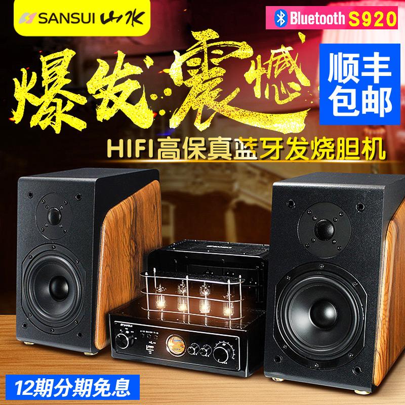 Купить из Китая Аудио колонки через интернет магазин internetvitrina.ru - посредник таобао на русском языке