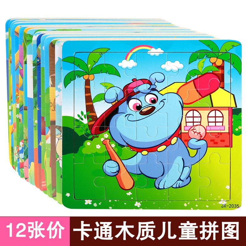 Купить Пазлы / Картины в Китае, в интернет магазине таобао на русском языке