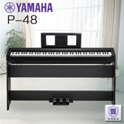 SF YAMAHA electric piano 88 key hammer P48 digital electronic piano piano adult intelligent piano P95