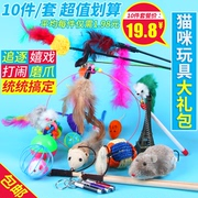 Cat supplies cat toys cat rabbit hair ball mouse funny cat stick funny cat turkey hair color feather bells mint