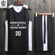 Male basketball suit uniforms Male Basketball Jersey children basketball male custom printing vest bag mail group purchase
