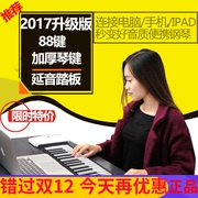 Handpainted Piano 88-key thickened Professional Edition midi keyboard folding portable volume adult student practice piano