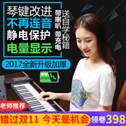 Tianzhi piano house 88 key professional soft keyboard thickened portable folding adult students electronic piano beginners