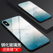 Iphonex mobile phone shell Apple X shatterproof glass ultra thin 8X full edge silicone protective cover 10 new wave of men and women