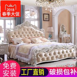 欧式床双人床主卧实木床1.8米田园风格床奢华简约卧室公主床婚床