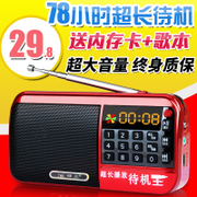 Feng Li F3 radio MP3 Claus mini stereo speakers Walkman portable music player