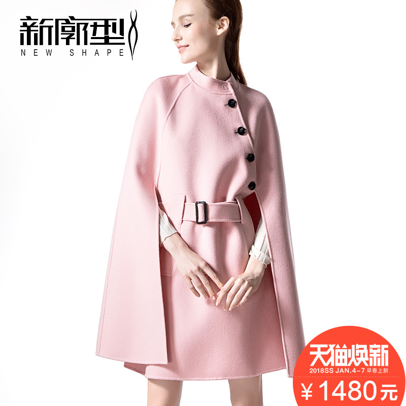 2017秋冬新款粉色双面羊绒大衣女中长款妮子矮个子斗篷羊毛呢外套