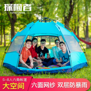 The automatic tent outdoor two bedroom 2-3-4 5-8 single camping thick rain