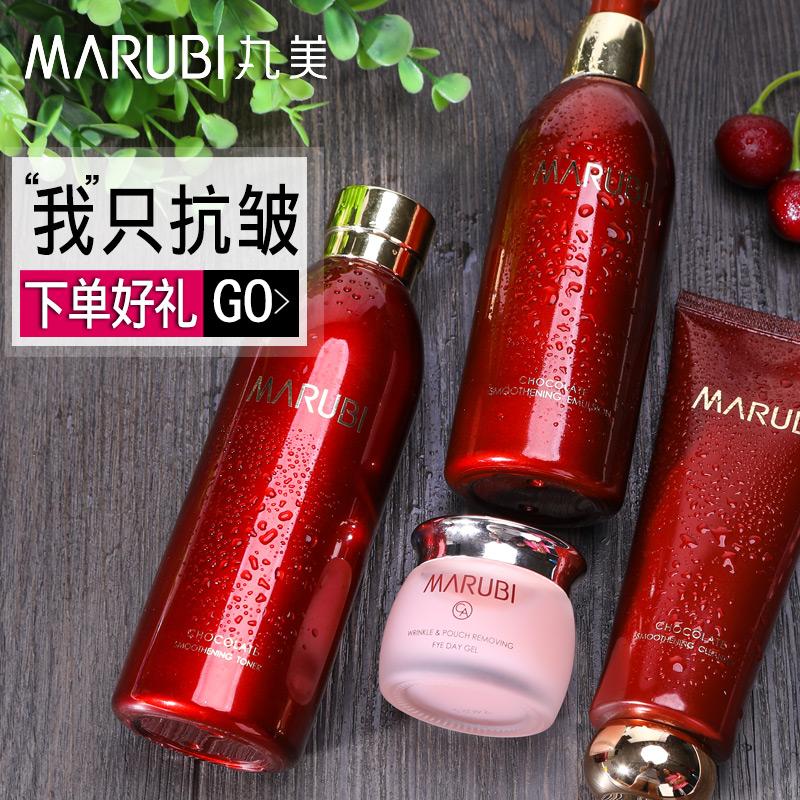 Купить Наборы по уходу за лицом в Китае, в интернет магазине таобао на русском языке