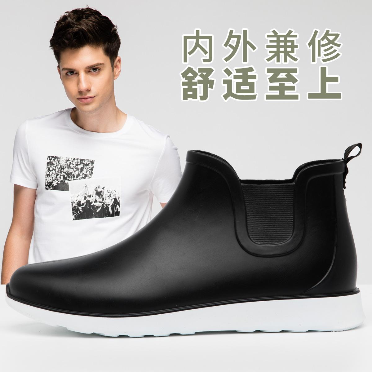 Купить Резиновая в Китае, в интернет магазине таобао на русском языке