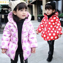Women wear long point in the Korean version of 2016 new winter down coat baby 0-1-2-3-4 old cotton surges