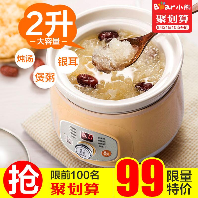 Купить Мультиварки / Кашеварки в Китае, в интернет магазине таобао на русском языке