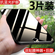Iphone8 tempered film apple 7Plus screen 3D full coverage 7p 8 mobile phone film seven or eight anti blue water