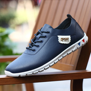 2017 new men shoes casual shoes shoes autumn young students all-match trend of Korean men's casual shoes men