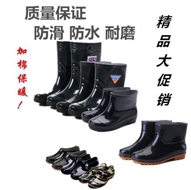 Купить из Китая Резиновая через интернет магазин internetvitrina.ru - посредник таобао на русском языке