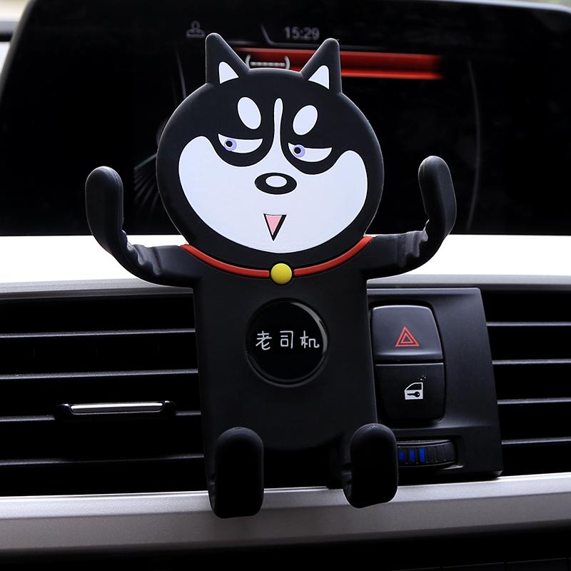 车载手机支架汽车出风口通用型卡扣式硅胶手机座车用导航卡通支架