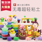 Super light clay 24 color 36 color non-toxic rubber mud crystal mud clay sand snow space set toys wholesale