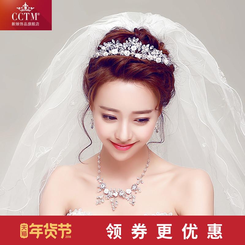 CCTM新娘皇冠头饰三件套装韩式项链耳环婚纱配饰结婚发饰婚礼饰品