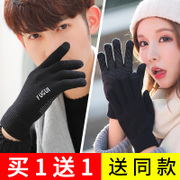 Touch screen gloves men's winter plus velvet padded warm Korean knit cotton couple female students riding five fingers outdoor