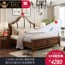 American solid wood leather sheets double European-style bed rural simple marriage bed 1.8 meters 1.5 master bedroom furniture