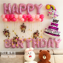 The full moon baby hundred days activities arrangement of children under the age of adult birthday party letter decorative aluminum film balloon package