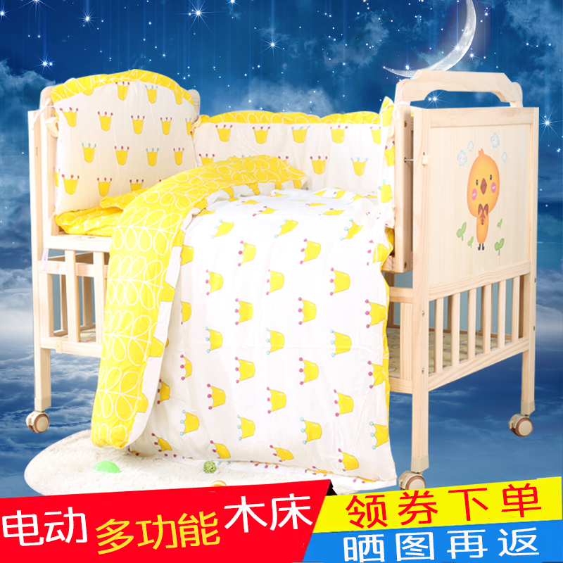 Baby rocking bed, baby coaxing sleep, electric solid wood baby bed, multifunctional bed for children, splicing, environmental protection, shaking, rocking