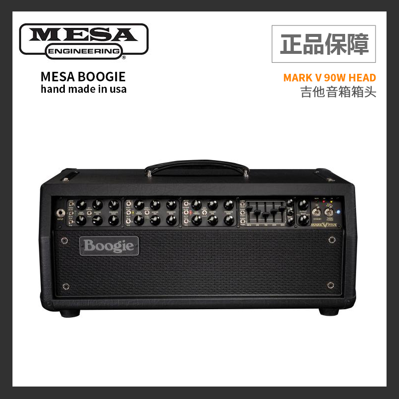 Genuine guarantee MESA BOOGIE MARK V 90W all electronic tube speakers, electric guitar box spot