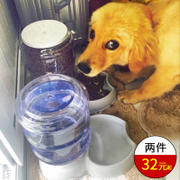 The dog drinking machine automatic feeding device for pet dog cat drink dispenser kettle pet dog bowl