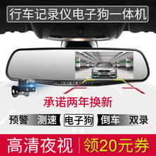 Is the occasion of the new car vehicle traffic recorder single dual lens electronic dog speed HD night vision panoramic machine