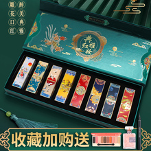 Palace Museum carved lipstick set gift box with lip color and Lip Glaze