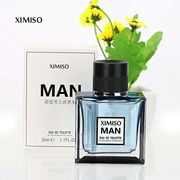 South Korea, the United States and the United States and the United States purchasing goods XIMISO blue men's perfume