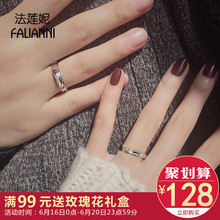 999 Sterling Silver Lovers ring, a pair of men and women to quit, Japan and Korea adorn students live simple personalized custom lettering