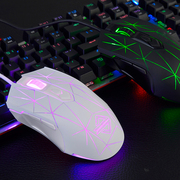 Mouse wired home desktop Office drawing games dedicated esports League of legends
