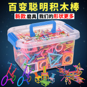 Clever magic stick plastic toy building blocks 1-3-4-6 years old female young children's toy boy puzzle force