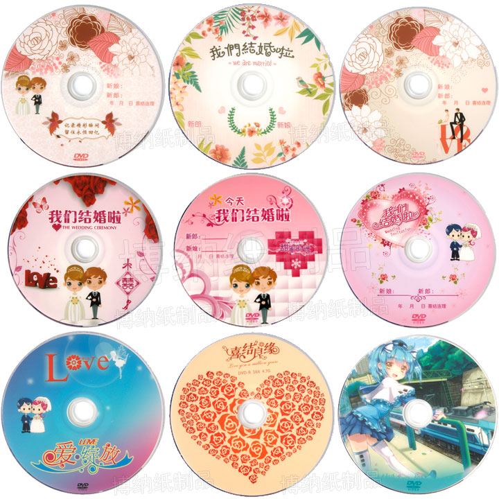 Package mail can make to order custom-made wedding wedding festival burn a DVD disc can be printing plate blank studio to get married