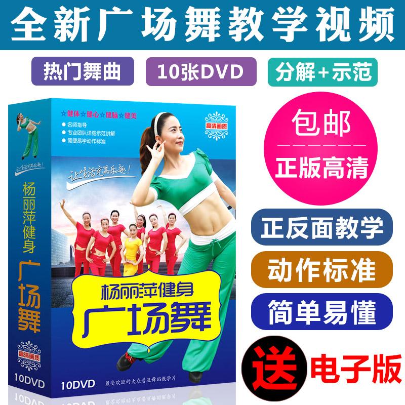 Купить Музыка для занятия йогой в Китае, в интернет магазине таобао на русском языке
