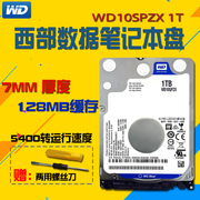 Special offer every day WD/ WD WD10SPZX 1TB laptop hard drive 2.5 inch 1T 128M/7mm