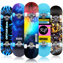 Four-wheeled skateboard Beginner Adult Child Boy Girl Teenager Highway Brush Street Professional 4 Double Up Scooter