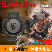 SUUNTO Song extension expedition alfa outdoor hunting fishing hiking moon phase outdoor watch authentic shipping