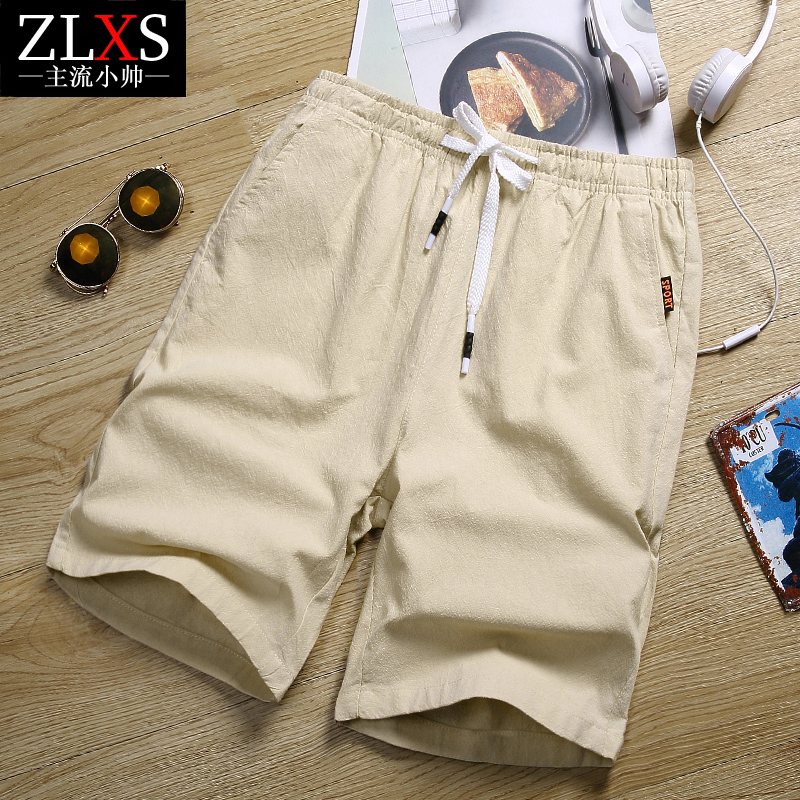 Mainstream little handsome male shorts in summer beach pants big yards underpants sweatpants 5 minutes of pants boys in the leisure trousers