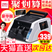 Effective detector bank office special mini household intelligent currency-counting machine small portable version of RMB