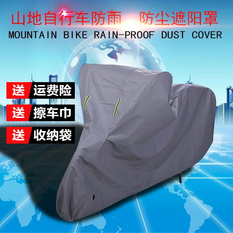 Купить Чехлы на мотоциклы в Китае, в интернет магазине таобао на русском языке