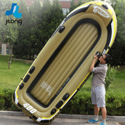 Inflatable boat Inflatable boat Fishing boat Inflatable boat 2-person kayak fishing boat 2/3/4 Single-hovercraft