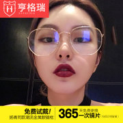 Korean female makeup spectacle frame red tide nets retro glasses soft sister round gold rimmed eyes Harajuku