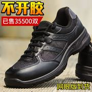 The new 07A training shoes in black shoes authentic fire running shoes shoes allotted military shoe shoes